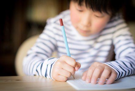 Hassle-free Homework